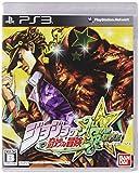 ジョジョの奇妙な冒険 オールスターバトル (通常版) - PS3