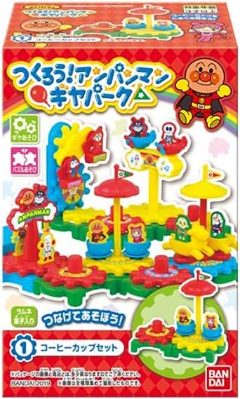 つくろう! アンパンマンギヤパーク (10個入) 食玩・清涼菓子 (それいけ!アンパンマン)
