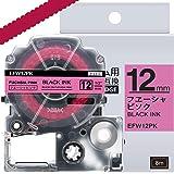 1個 12mm りぼん ナミナミ 互換 キングジム テプラ リボン PROテープカートリッジ フューシャピンク/黒文字 SFW12PK ASprinte