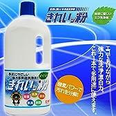 過炭酸ナトリウム酸素系洗浄剤 きれいッ粉 ボトル