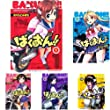 ばくおん! !  コミック 1-10巻 セット