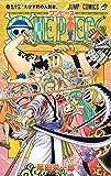 ワンピース ONE PIECE コミック 1-93巻セット