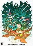 Dragon Marked For Death 限定版 - Switch (【特典】設定資料集・サウンドトラックCD・「追加シナリオ1」が遊べるシーズンパス &【初回生産封入特典】「雷霆の武具」ダウンロードコード 同梱)
