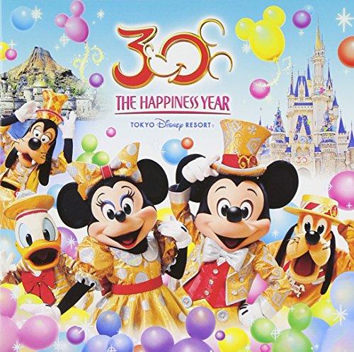 """東京ディズニーリゾート(R) 30thアニバーサリー・ミュージック・アルバム """"ザ・ハピネス・イヤー"""
