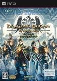「ドラゴンズドグマ オンライン (Dragon's Dogma Online)」の画像