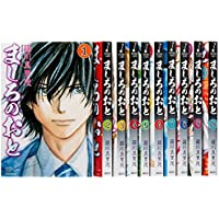 ましろのおと コミック 1-10巻セット (月刊マガジンKC)