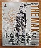 METAL GEAR / 小島 秀夫 のシリーズ情報を見る