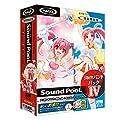 AHS Sound PooL jamバンドパック IV