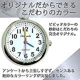 懐中時計 【Ladyclare】 キーホルダー時計 キーチェーンウォッチ 小さな フックウオッチ キーホルダー コンパクトタイプ メンズ レディース キッズ 子供 【正規品】