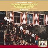 I Musici - Mozart: Serenade No.13 Eine Kleine Nachtmusik, Etc. [Japan CD] UCCD-7318 by I MUSICI (2016-04-06)