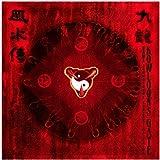 九龍風水傳原聲音樂專輯~クーロンズ・ゲート オリジナルサウンドコレクション~(初回限定生産)