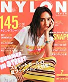 NYLON JAPAN(ナイロンジャパン) 2015年 07 月号 [雑誌]