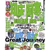 るるぶ知床阿寒釧路湿原網走 '09 (るるぶ情報版 北海道 6)