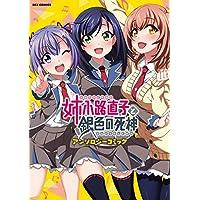 Amazon.co.jp: みなとカーニバル...