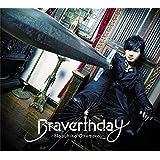 岡本信彦5thミニアルバム (豪華盤) (CD+DVD) (特典なし)