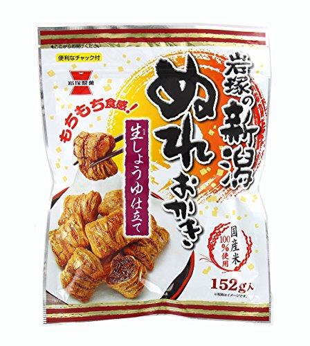 岩塚製菓 新潟ぬれおかき 152g×10袋