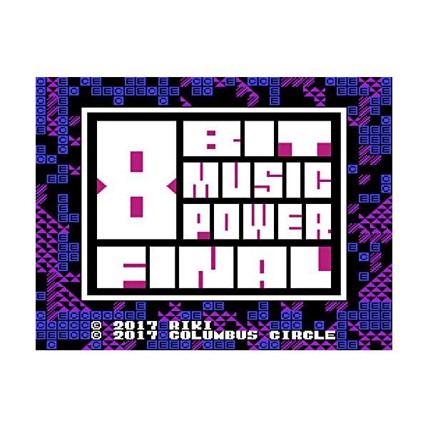 (FC/FC互換機用) 8BIT MUSIC ...の紹介画像7