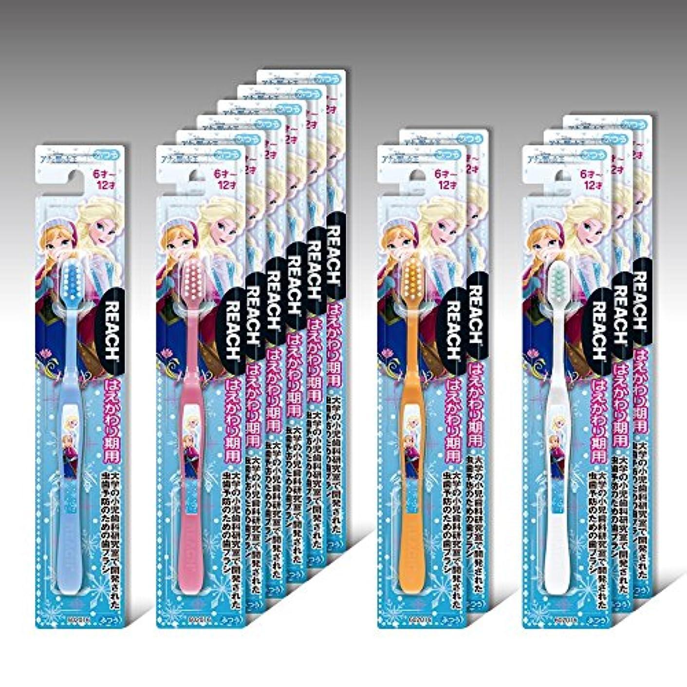 驚かす嫌い見かけ上リーチキッズ ディズニー アナと雪の女王 はえかわり期用(6~12才) 12本セット