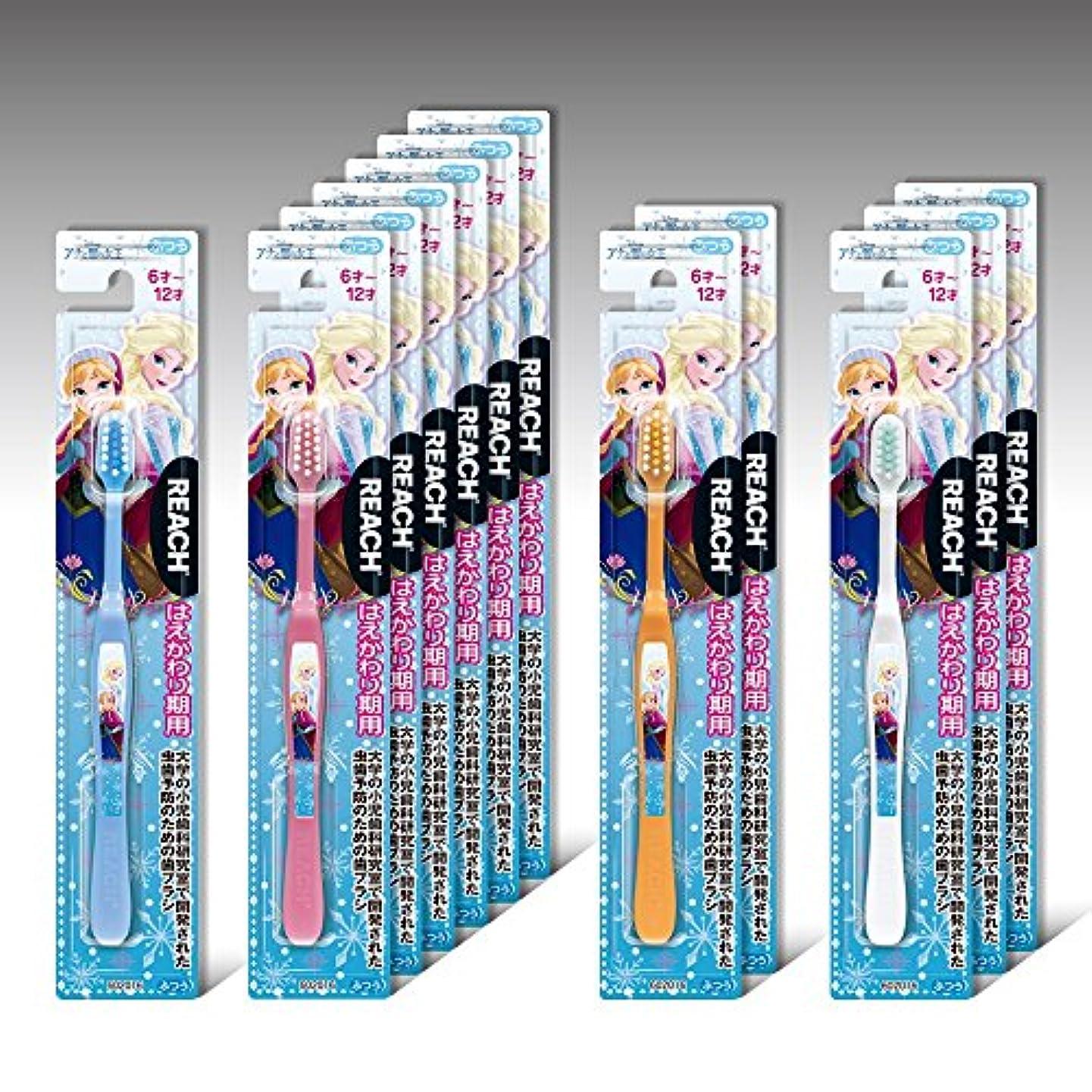 指令お祝い風味リーチキッズ ディズニー アナと雪の女王 はえかわり期用(6~12才) 12本セット