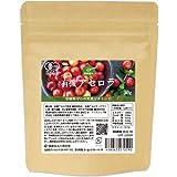 健康食品の原料屋 有機 オーガニック アセロラ 天然 ビタミンC 粉末 約30日分 30g×1袋
