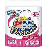 エリエール キッチンペーパー 超吸収 キッチンタオル 50カット×4ロール パルプ100% デキルコ(Dekiruco!)