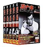 逃亡者 SEASON 3 全5巻セット(DVD15枚組)