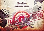 47都道府県TOUR「GAMBLING JAPAN」ドキュメントムービー「MASTER OF JAPAN」 [DVD]()