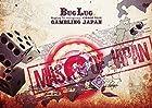 47都道府県TOUR「GAMBLING JAPAN」ドキュメントムービー「MASTER OF JAPAN」 [DVD](在庫あり。)