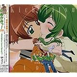 いぬかみっ! 狂走曲 そのいちっ! 〜Kichijitsu Love Story!?〜