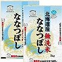 お米 BG無洗米 北海道産ななつぼし10kg(5kg×2) 平成30年産