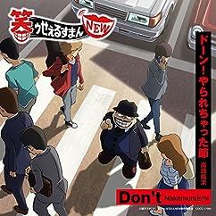 TVアニメ『笑ゥせぇるすまんNEW』主題歌シングル