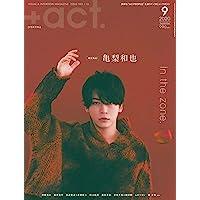 +act. ( プラスアクト )―visual interview magazine 2020年 9月号
