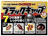 アース製薬 ブラックキャップ ゴキブリ駆除剤 12個入