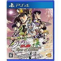 ジョジョの奇妙な冒険 アイズオブヘブン - PS4