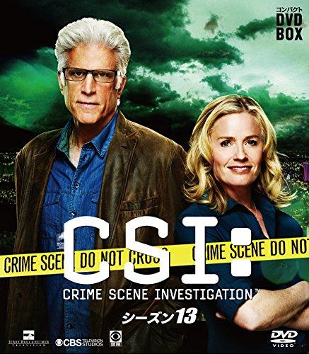 CSI:科学捜査班 コンパクト DVD-BOX シーズン13の詳細を見る