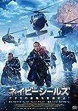 【Amazon.co.jp限定】ネイビーシールズ ナチスの金塊を奪還せよ! DVD(L判ブロマイド付き)