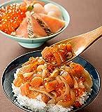 知床丼セット 北海道