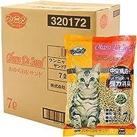国産 ワンニャン おからDEサンド 中空タイプ(トイレに流せる猫砂) 7L×6袋 cc-nda cc-sgh