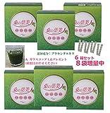 桑の葉美人 青汁 6箱 セット 8袋増量 コップ 付 3g×50袋×6 ポリシー化粧品 有機栽培 国産 桑の葉茶 粉末 サプリメント 栄養補助食品