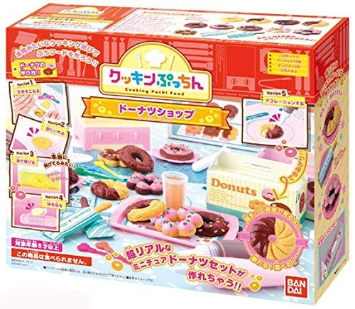 [해외]쿠킹 풋찐 도넛 가게/Cookin Putin Donut Shop