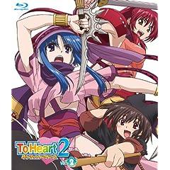 OVA『ToHeart2 ダンジョントラベラーズ』Vol.2(通常版) [Blu-ray]