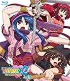 OVA ToHeart2 ダンジョントラベラーズ Vol.2 B...[Blu-ray/ブルーレイ]