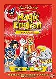 Magic English/あいさつの言葉[VWDS-4752][DVD]
