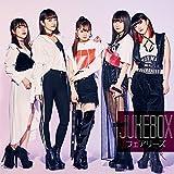 【早期購入特典あり】JUKEBOX (AL+Blu-ray)(B3ポスター付き)