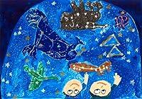 Grimmアートポスター「星座」(Mサイズ) キッズアートインテリア・子供の絵ポスター