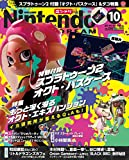 Nintendo DREAM(ニンテンドードリーム) 2018年 10月号 [雑誌]