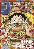 週刊少年ジャンプ(40) 2018年 9/17 号 [雑誌]