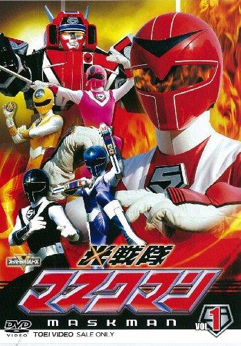 スーパー戦隊シリーズ 光戦隊マスクマン VOL.1【DVD】 -