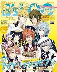 B's-LOG (ビーズログ) 2016年 10月号 [雑誌]