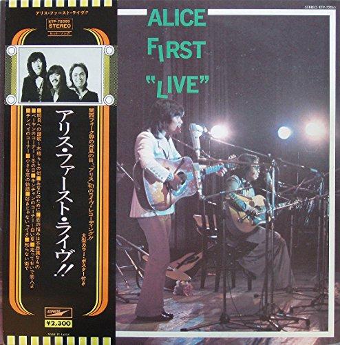 ALICE FIRSE LIVE アリス・ファースト・ライヴ [12